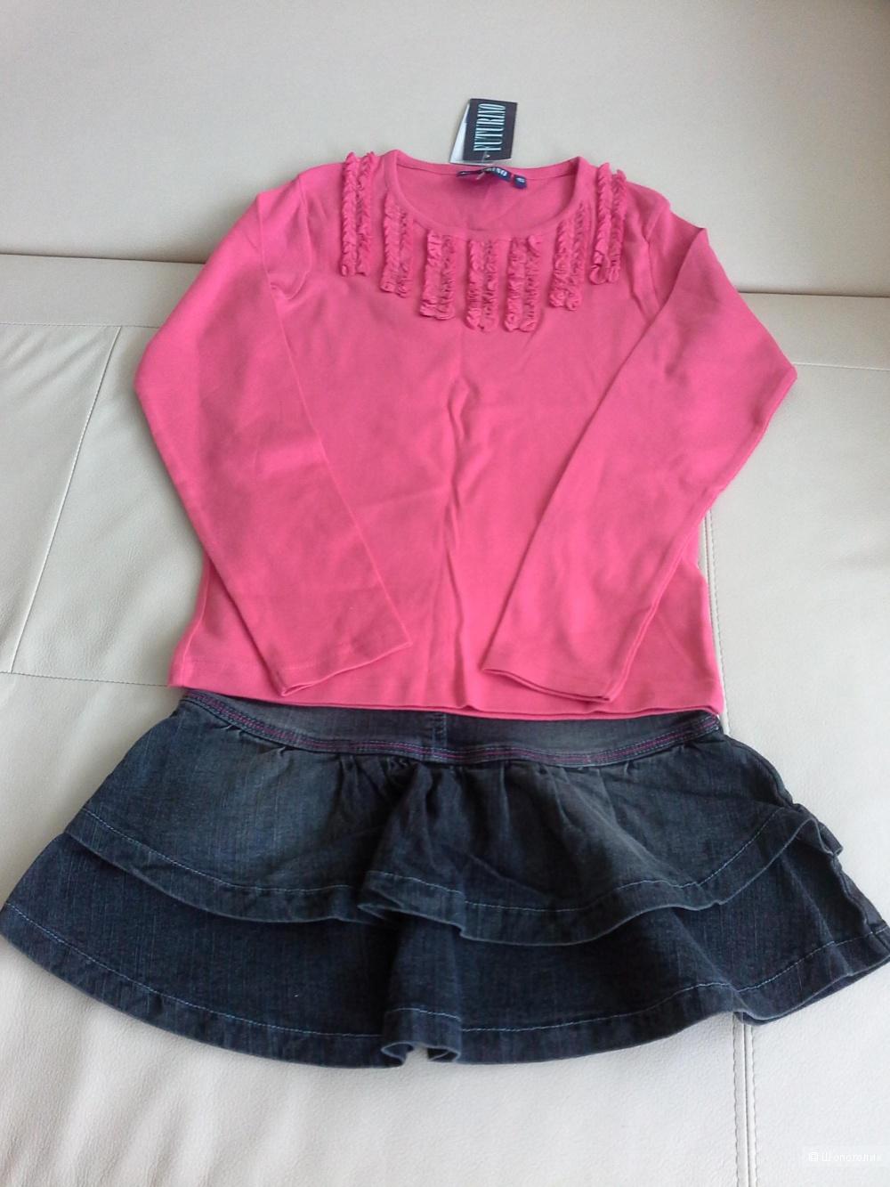 Кофта для девочки, размер 152