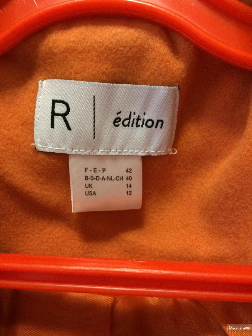 Пальто оранжевое 48-50 размер