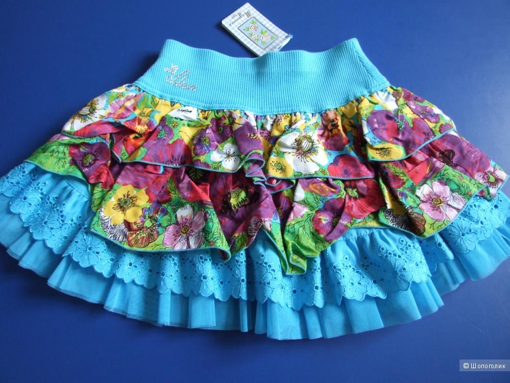 Новая юбка ф.Маленькая леди 134 разм