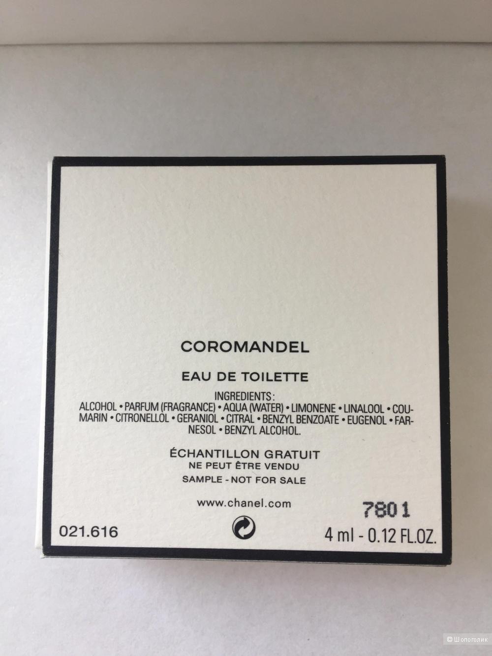 Coromandel , Chanel , 4 мл