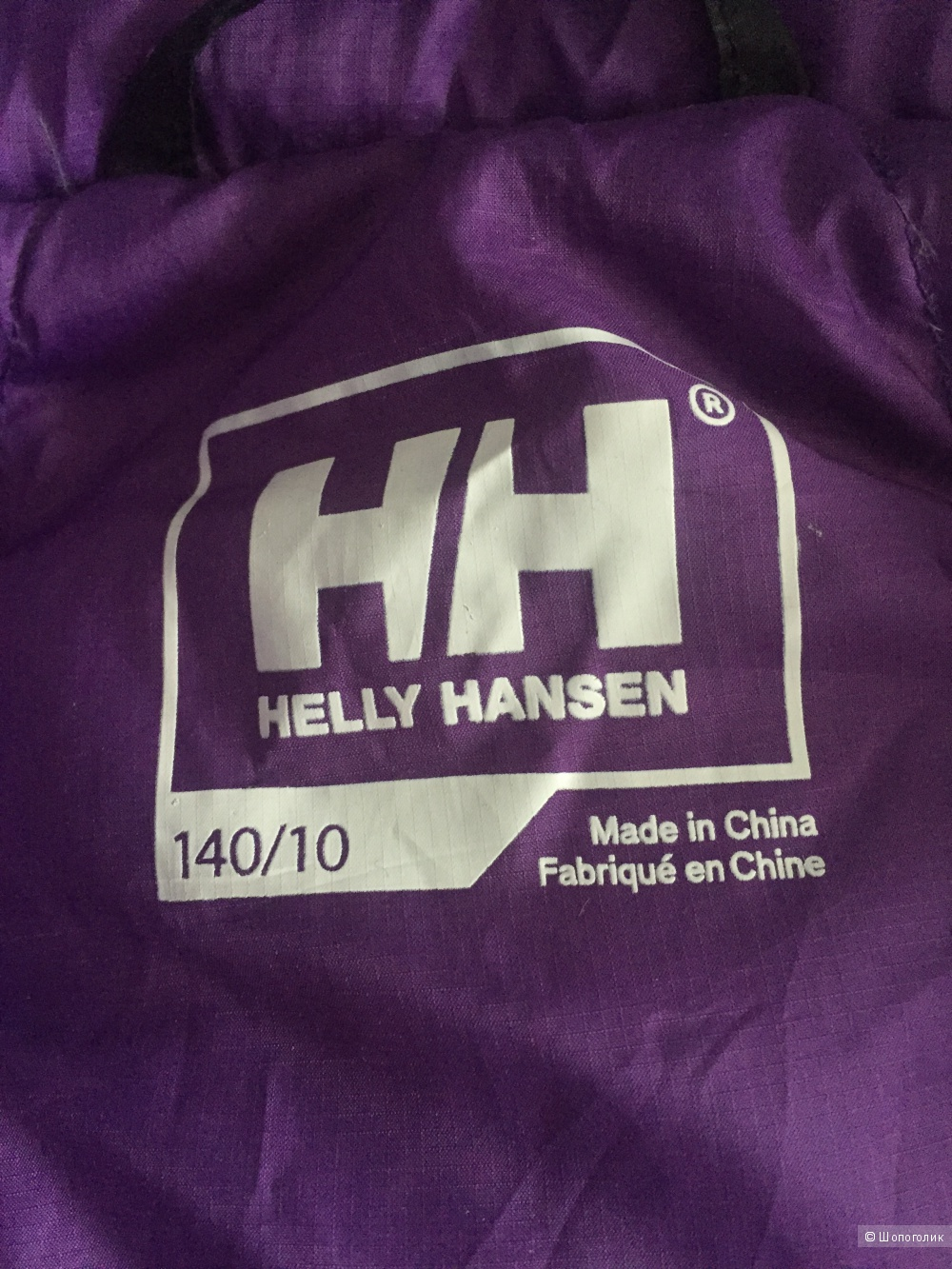 Пуховик для девочки ф.Helly Hansen 140 разм