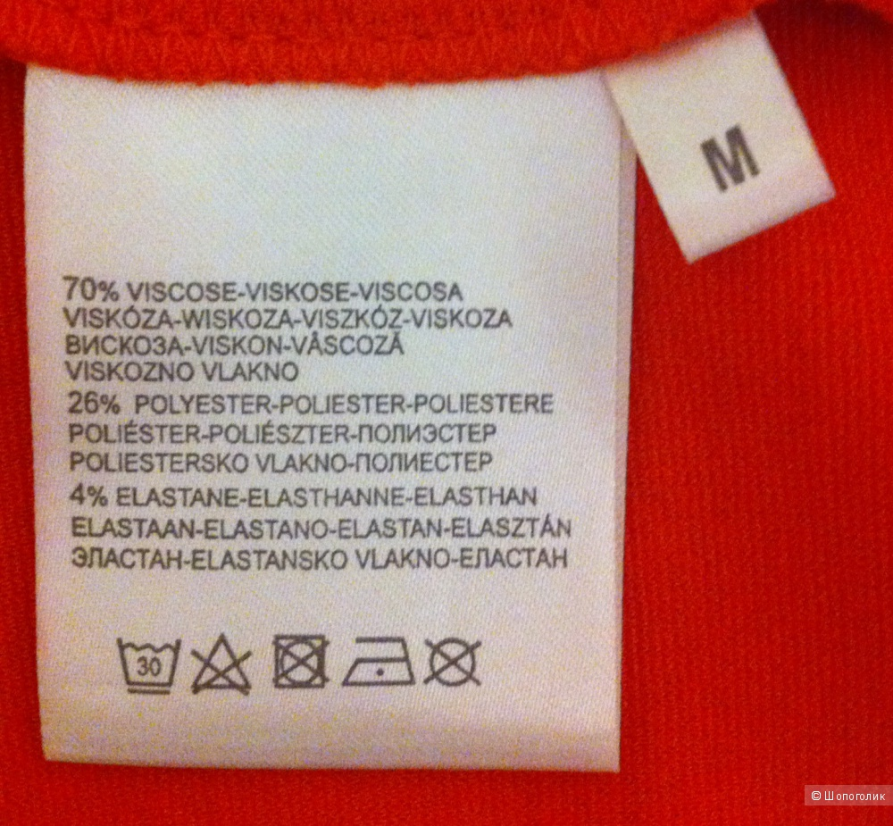 Платье Yessica 46 размер