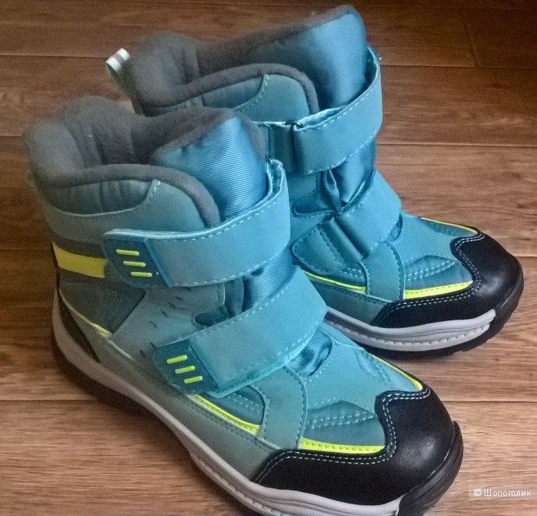 Ботинки зимние SCOOL
