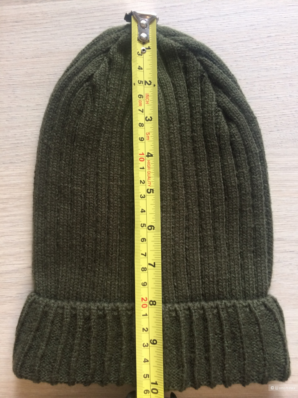 Свободная шапка‑бини бойфренда в рубчик ASOS