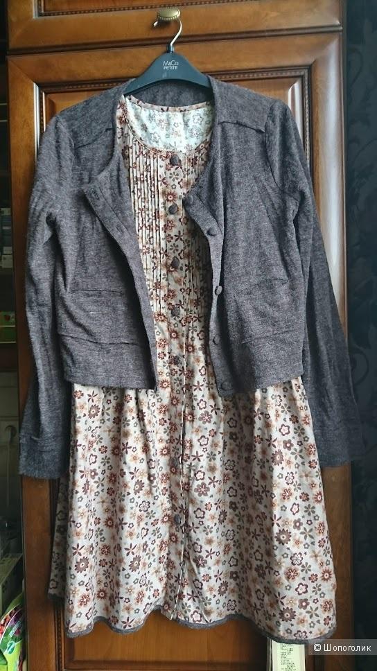Платье из двух частей Artka размер М
