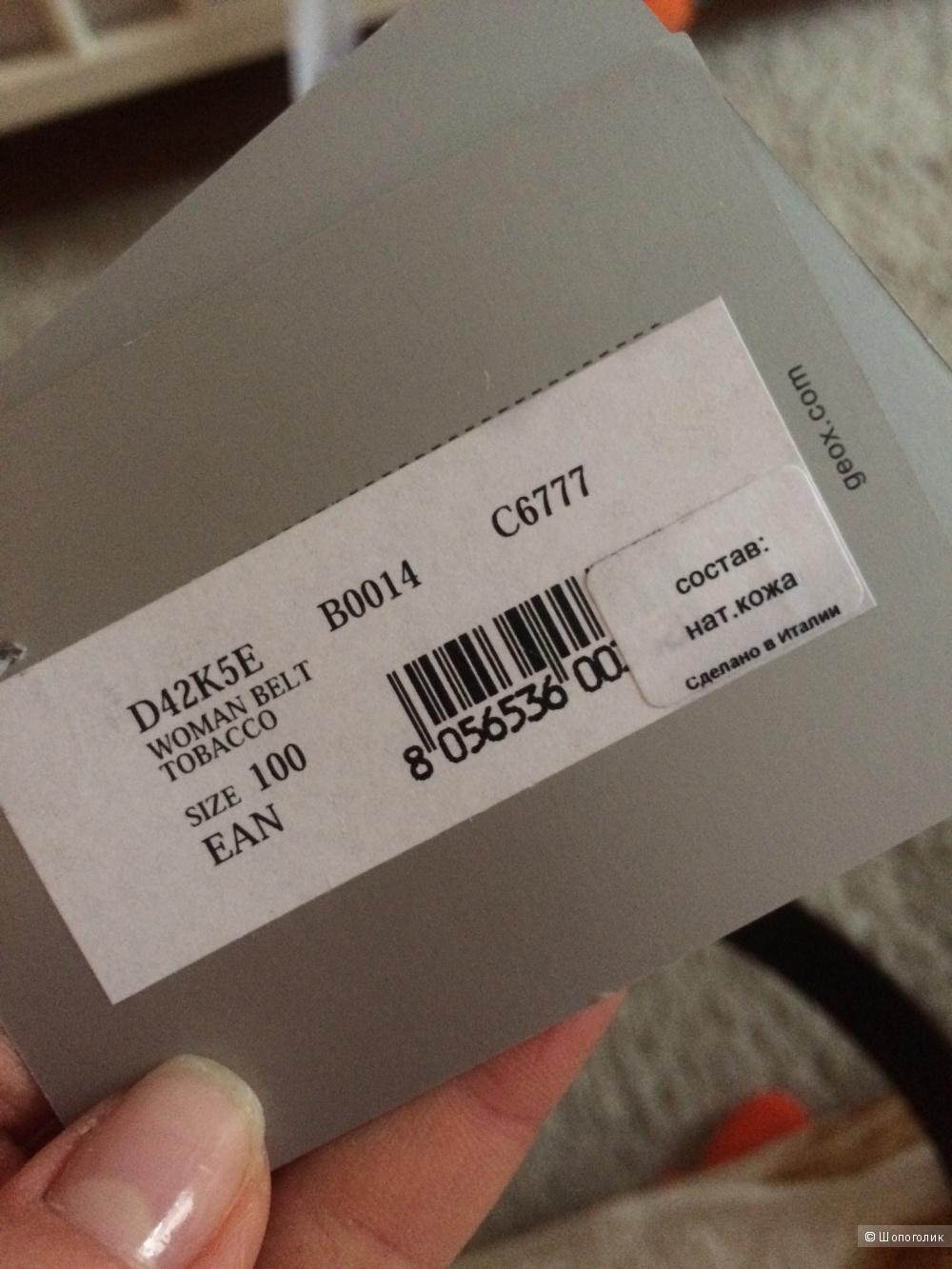 Ремень GEOX RESPIRA кожа 100 см коричневый