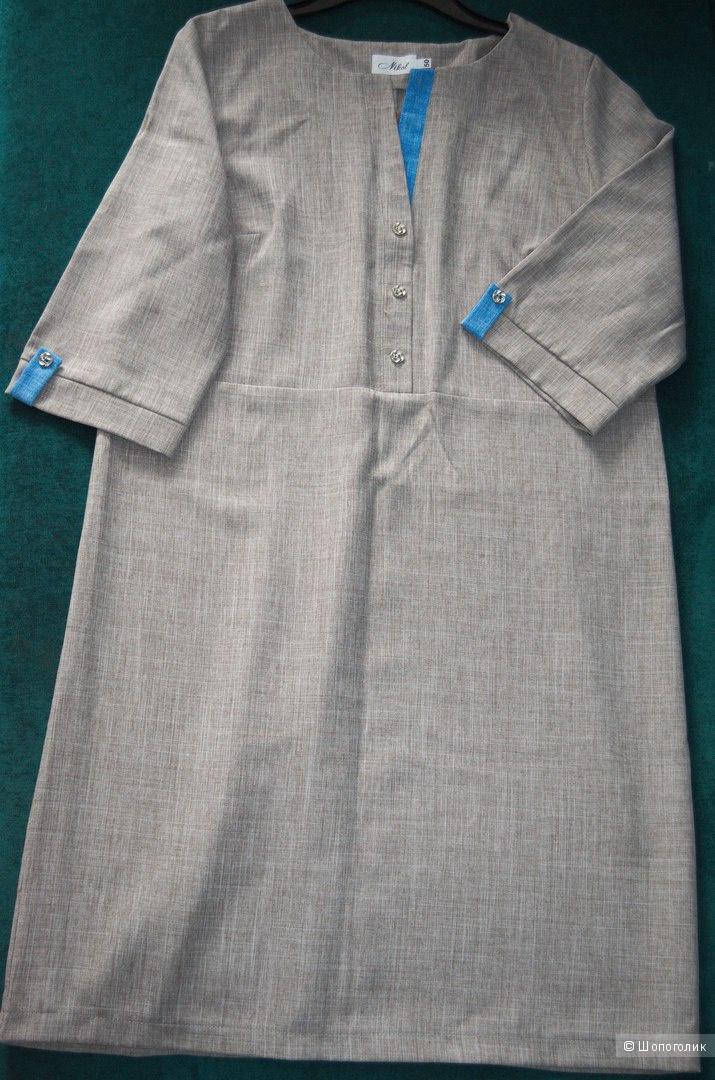 """Платье женское """"Nikol"""" размер 50-52"""