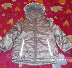 Зимняя куртка Barkito , р.86