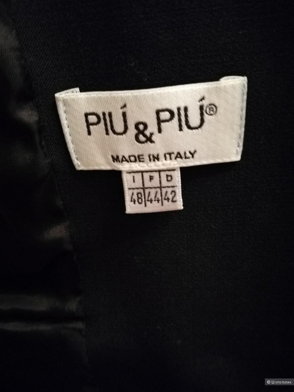 Пиджак женский PIU&PIU,  48 размер,  Италия