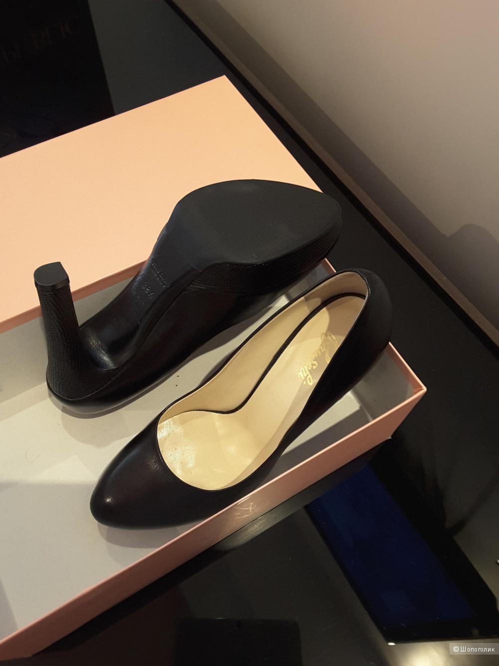 Туфли бренда BRUSCHI.