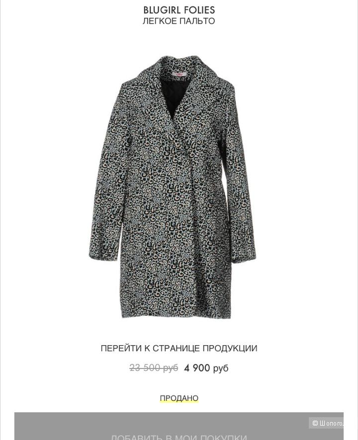 Пальто новое BLUGIRL FOLIES, разм.44