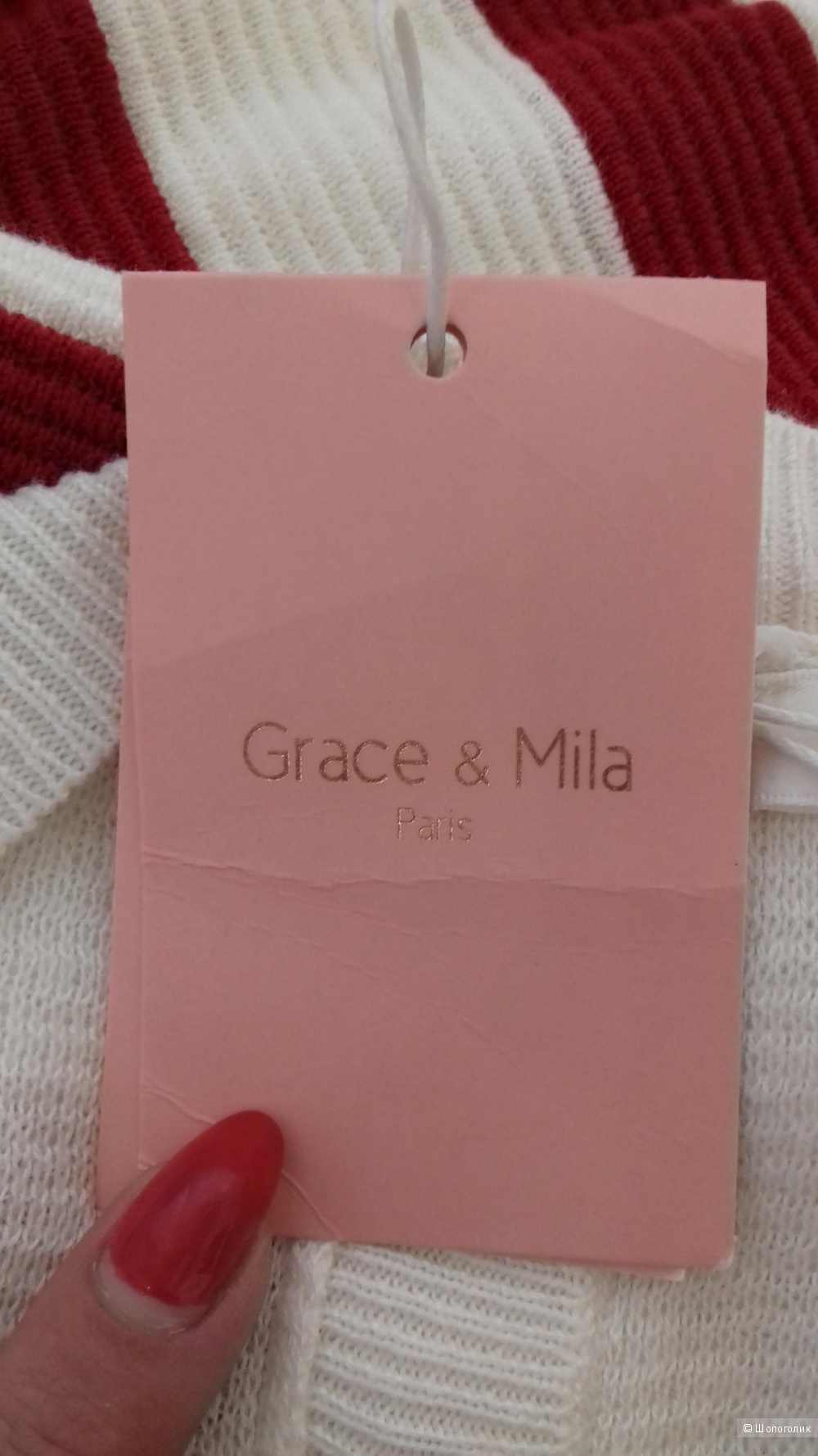 Джемпер GRACE & MILA, Paris, размер 42-44