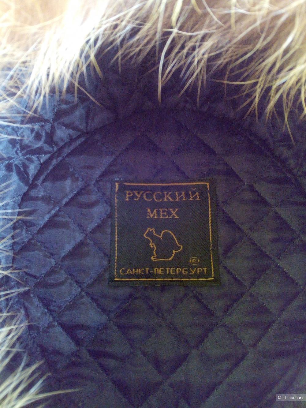 """Шапка лиса """"Русский мех"""", размеры 54-57"""