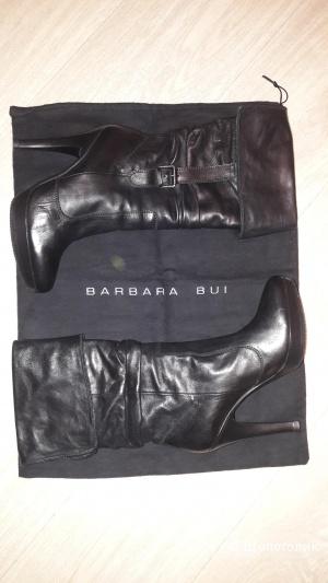 Сапоги кожаные BARBARA BUI, р.39. Сделано в Италии.