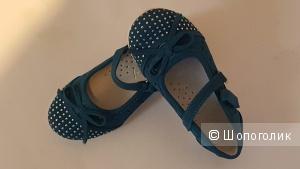 Новые туфли на девочку Кенгуру 25 размер