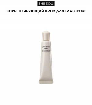 Корректирующий крем для глаз Shiseido