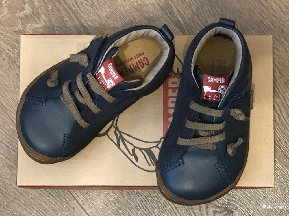 Детские ботиночки Camper 22 размер
