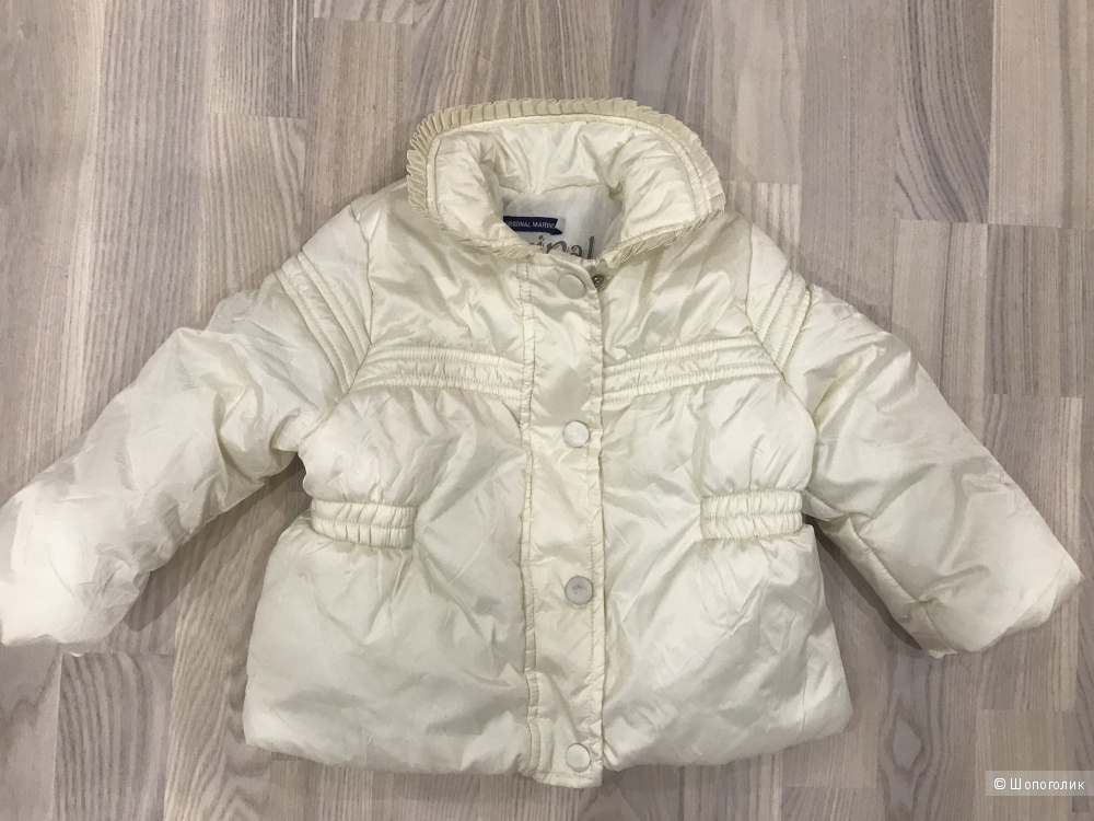 Куртка Original Marines, 18 месяцев