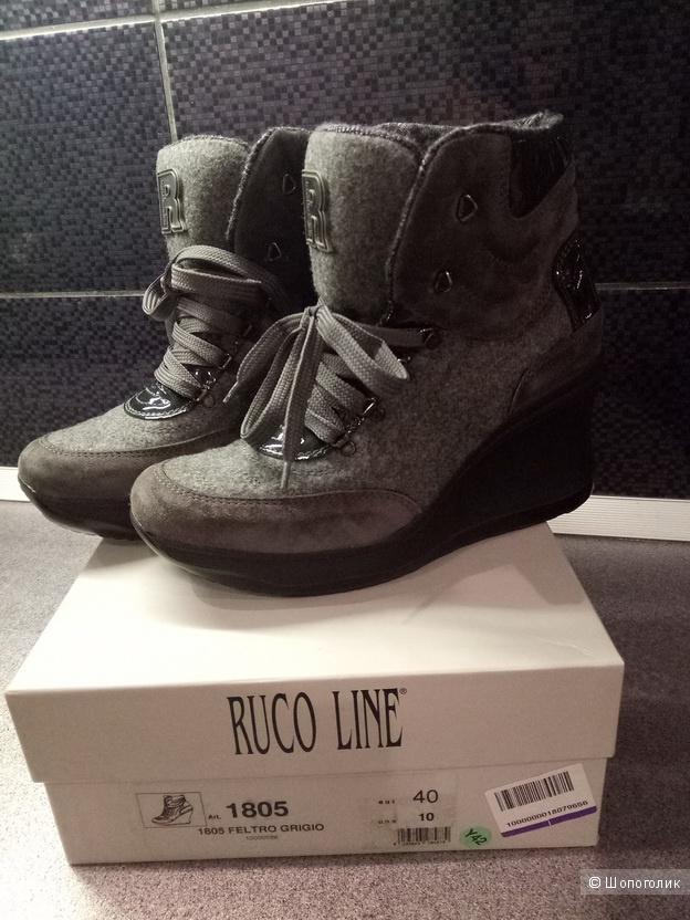 Высокие кеды Ruco Line, размер 40