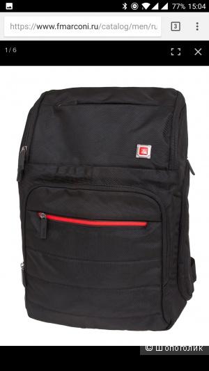 Новый рюкзак Francesco Marconi