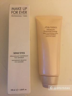 Shiseido и make up for ever комплектом