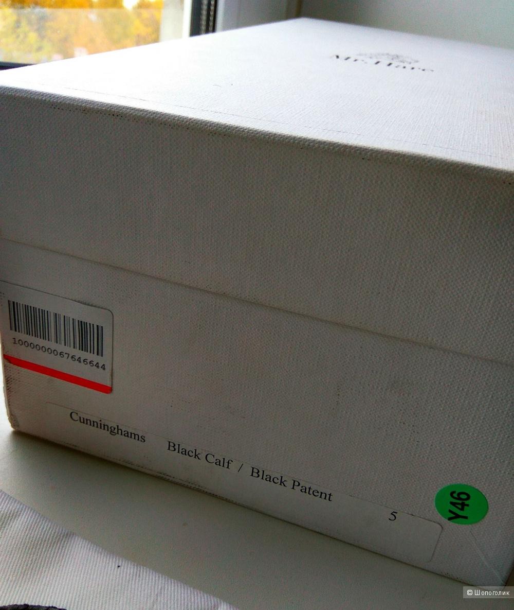 Кожаные лакированные черные кроссовки Mr.Hare р.39
