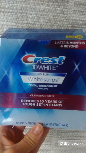 Crest отбеливание Glamorous White, США.
