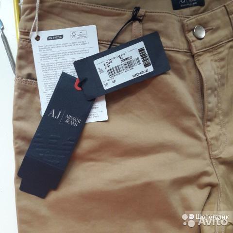 Новые джинсы Armani 31 размера