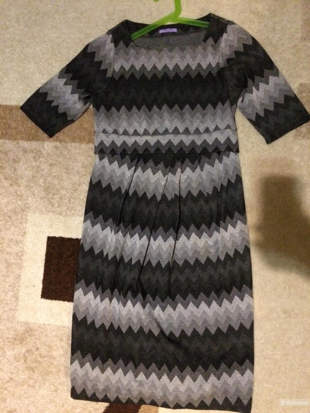 Платье для беременных и кормящих I love mum 40-42