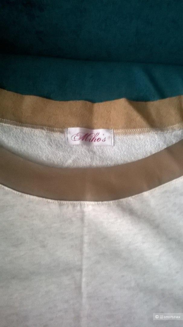 """Супер стильный свитшот MIHO""""S, размер oversize."""