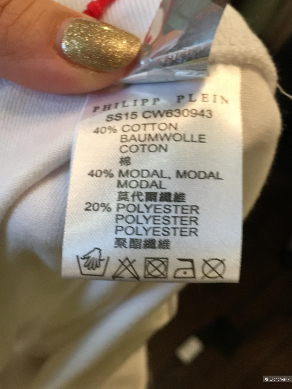 Спортивные брюки от PHILIPP PLEIN, белые. Размер L, на рос. 46-48