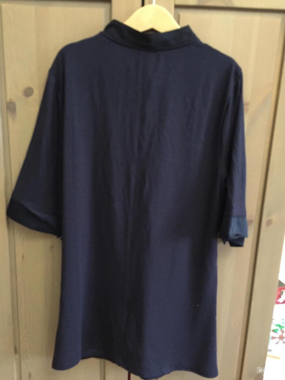 Рубашка с жемчужными пуговицами Intimissimi размер S