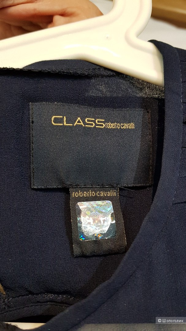 Платье Class Roberto Cavalli (размер 48 )