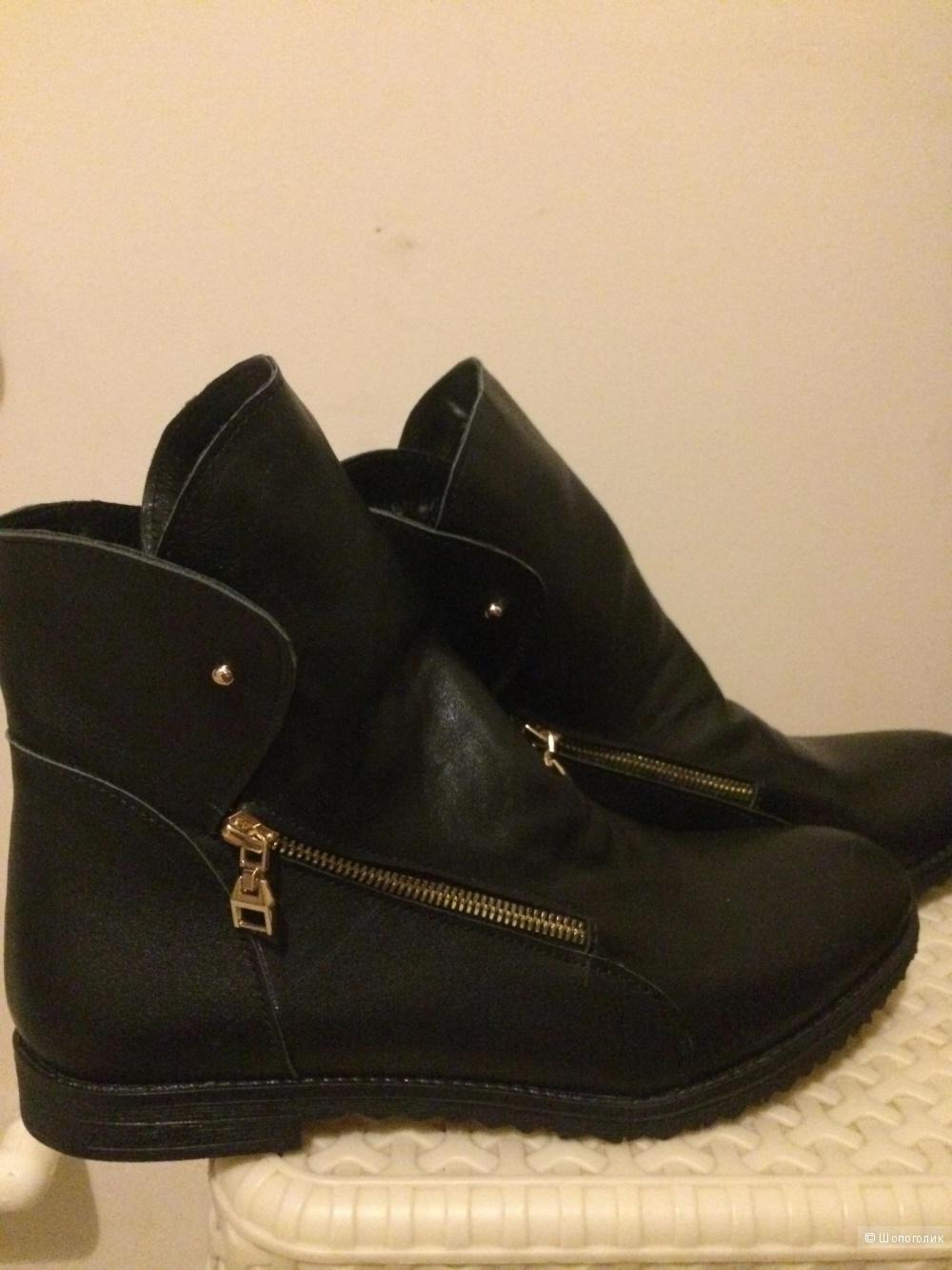 EVA , ботинки кожа 41 размер-27 см