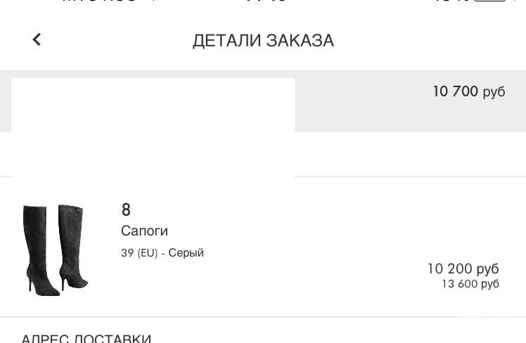 "Замшевые сапоги ""8"" 39 р"