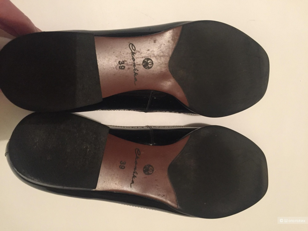 Туфли лоферы Эконика размер 39