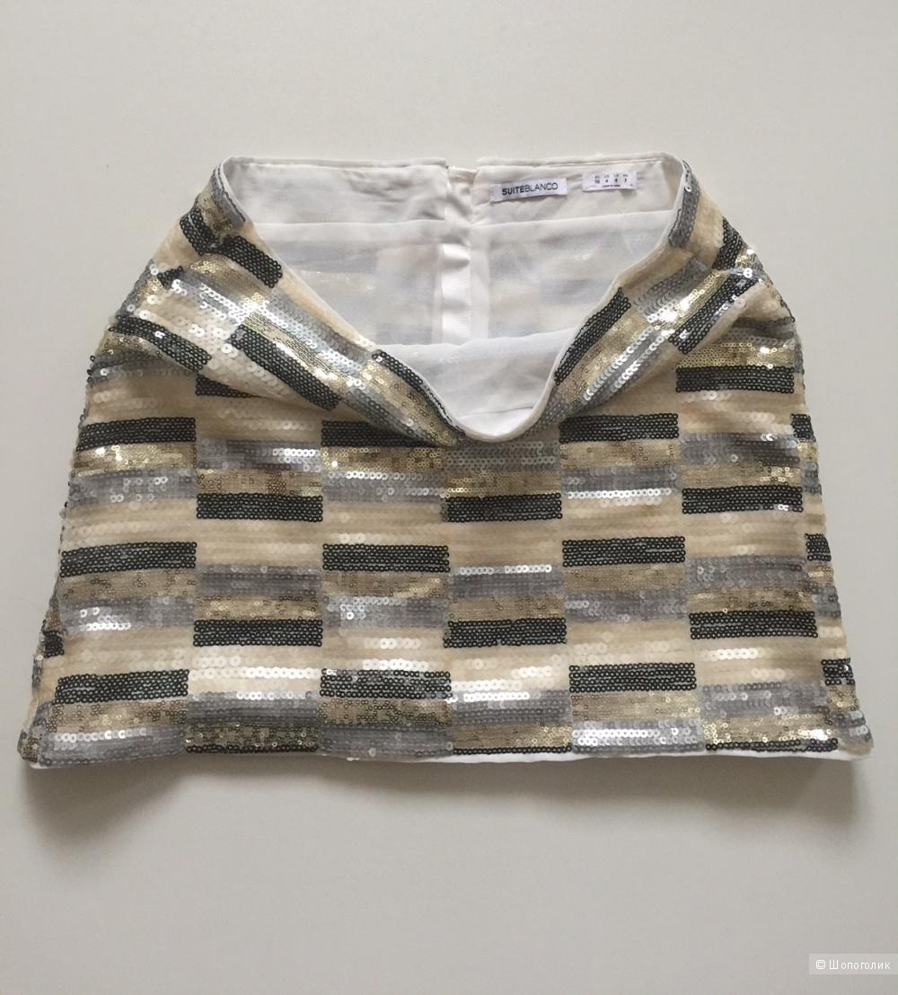 Супер юбочка из пайеток в полоску марка SUITEBLANCO рамзер s