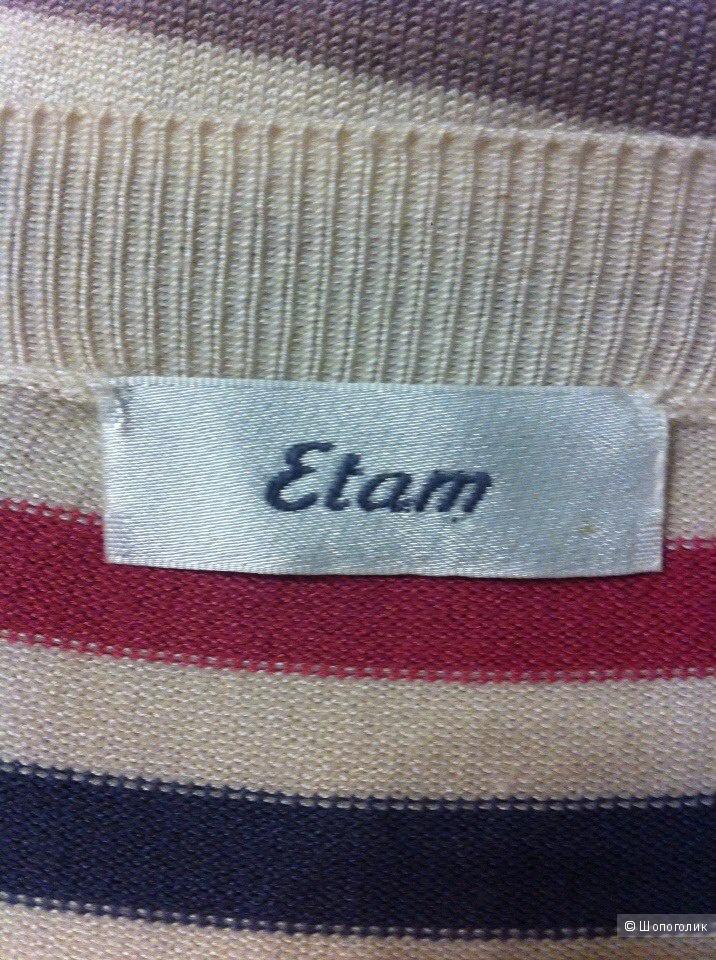 Кофта ETAM 46-48 размер.