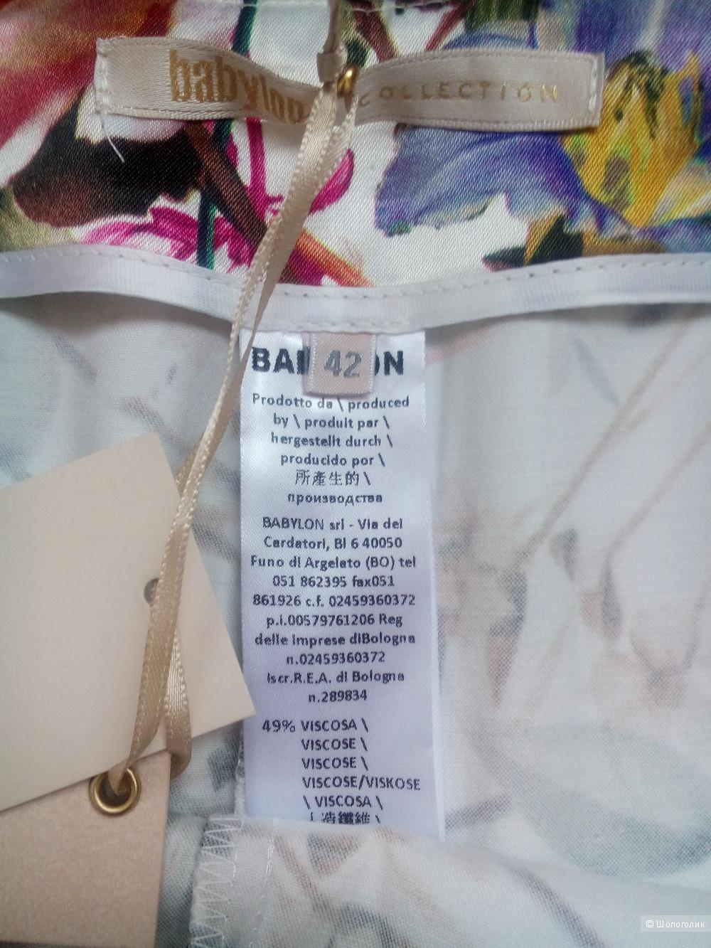 Брюки белые  цветочный принт BABYLON Италия в размере 42 ИТ(42-44 росс)