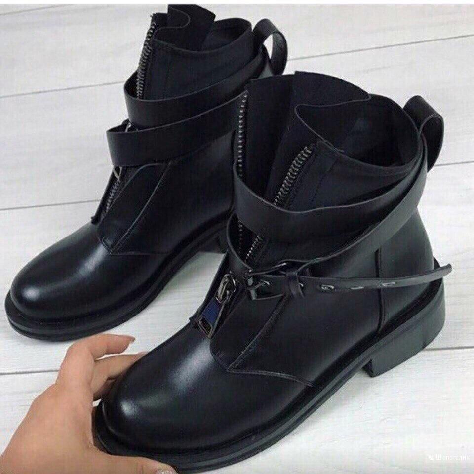 Ботинки демисезон 36 размер