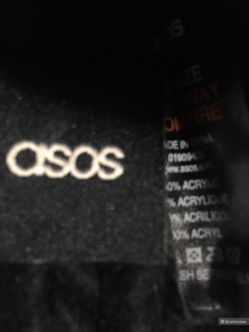 Модная объемная шапка с отворотом Asos