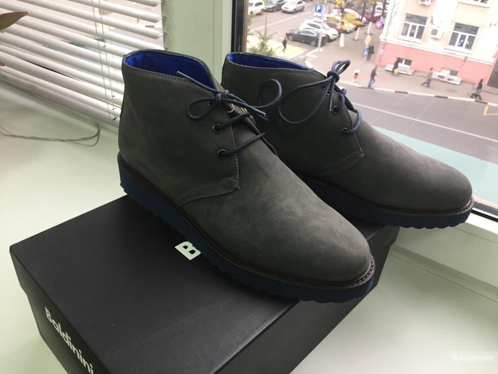 Высокие ботинки  BALDININI ,43 размер, малый