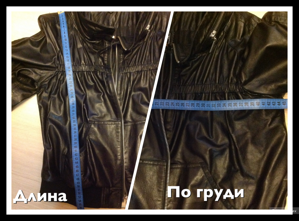 Куртка кож., ARTISTA, р. 44-46 (рос.)