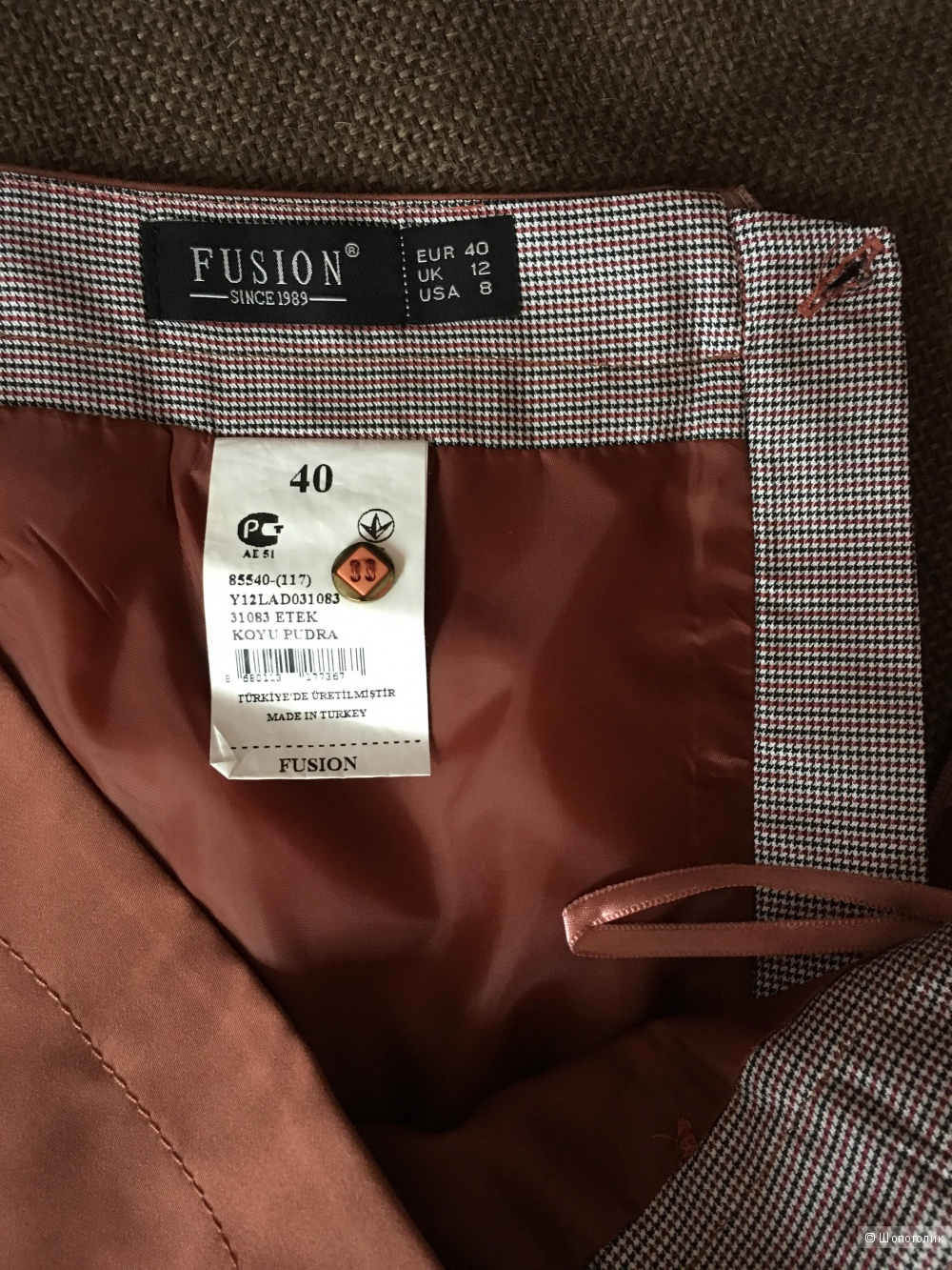 Юбка Fusion, Турция, размер 44-46