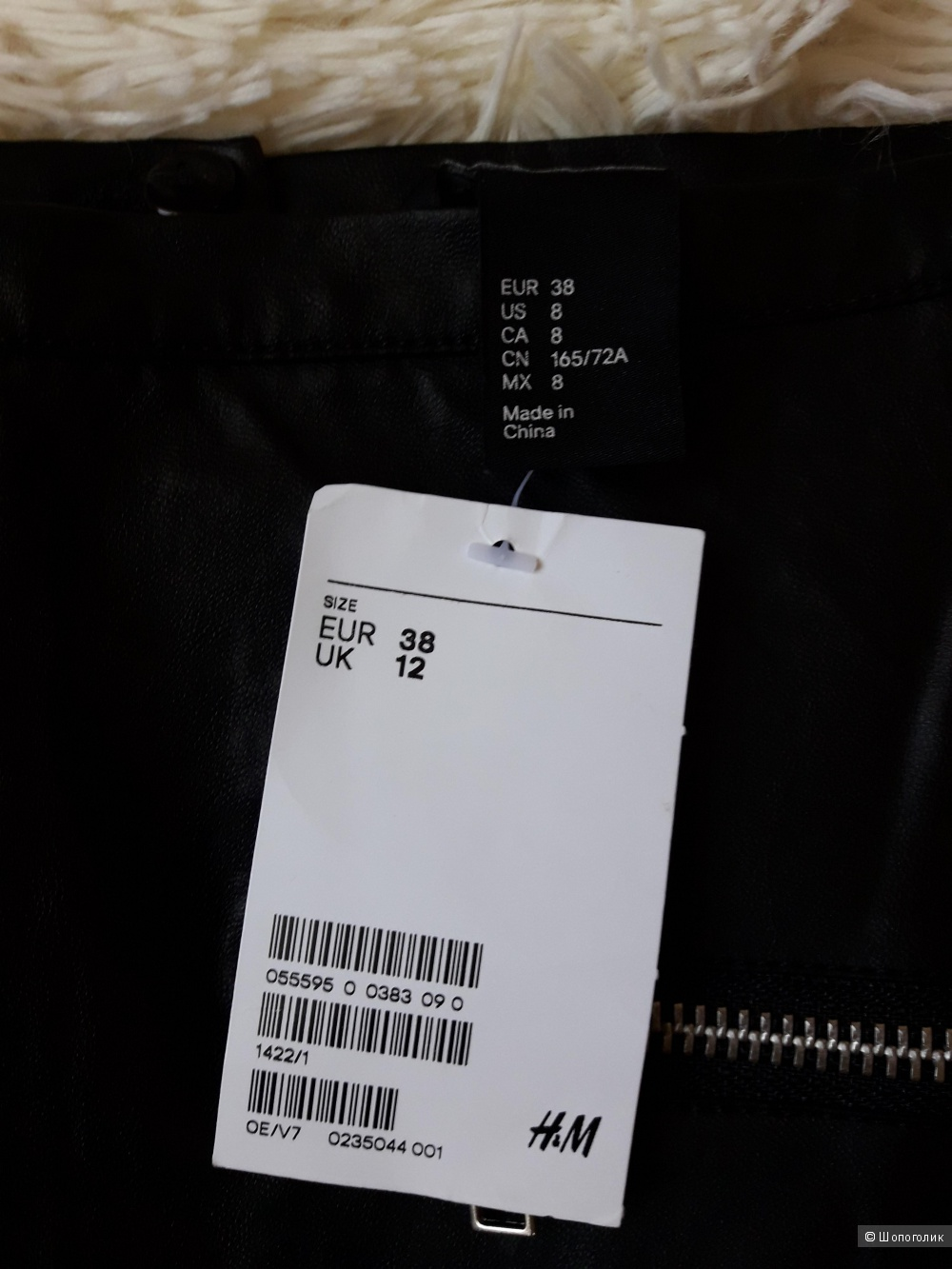 Юбка из искусственной кожи H&M, размер 44