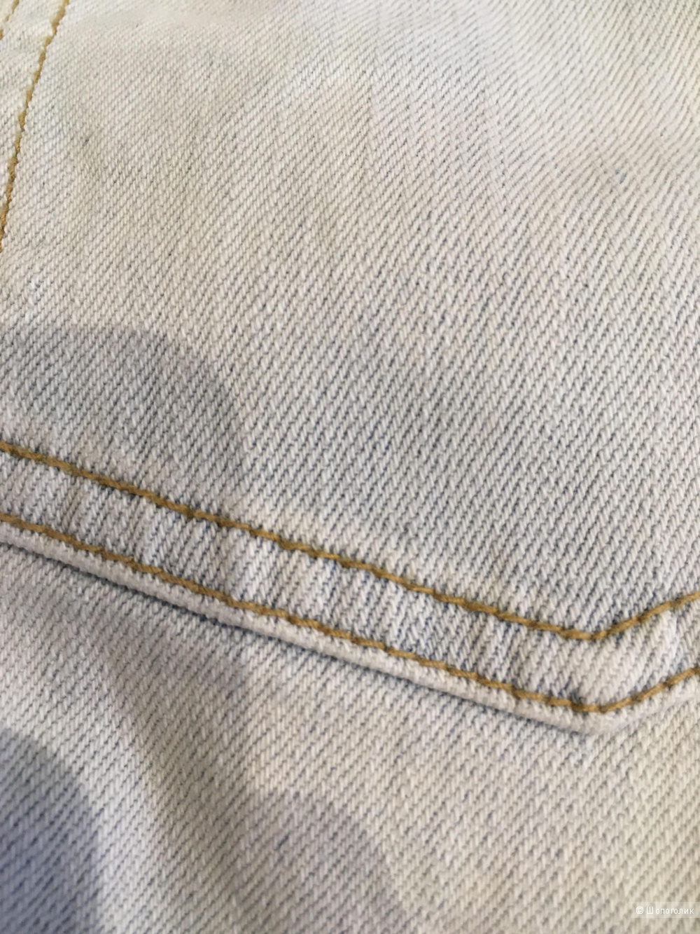 Джинсы светлые Oggi, размер 42-44