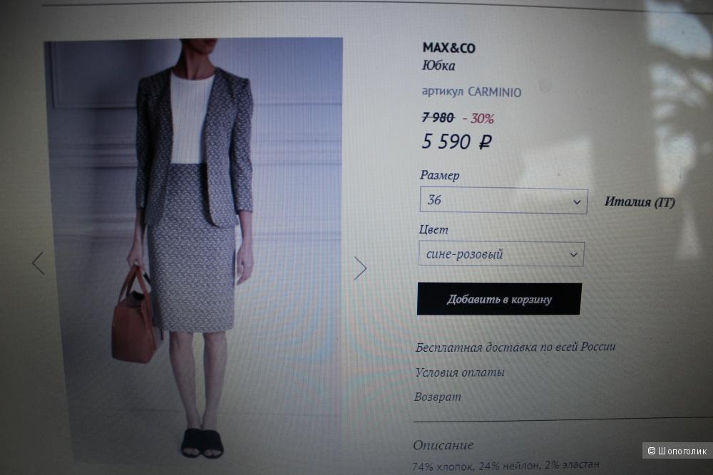 Трикотажная юбка-карандаш MAX&CO, размер 44