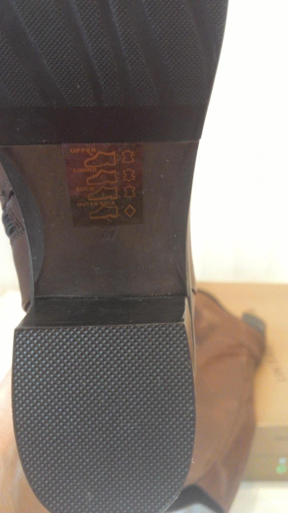 Кожанные сапоги Bruno Premi Италия 37 размер