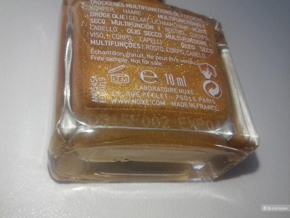 Золотое масло для лица, тела и волос Nuxe Huile Prodigieuse OR, 10 мл