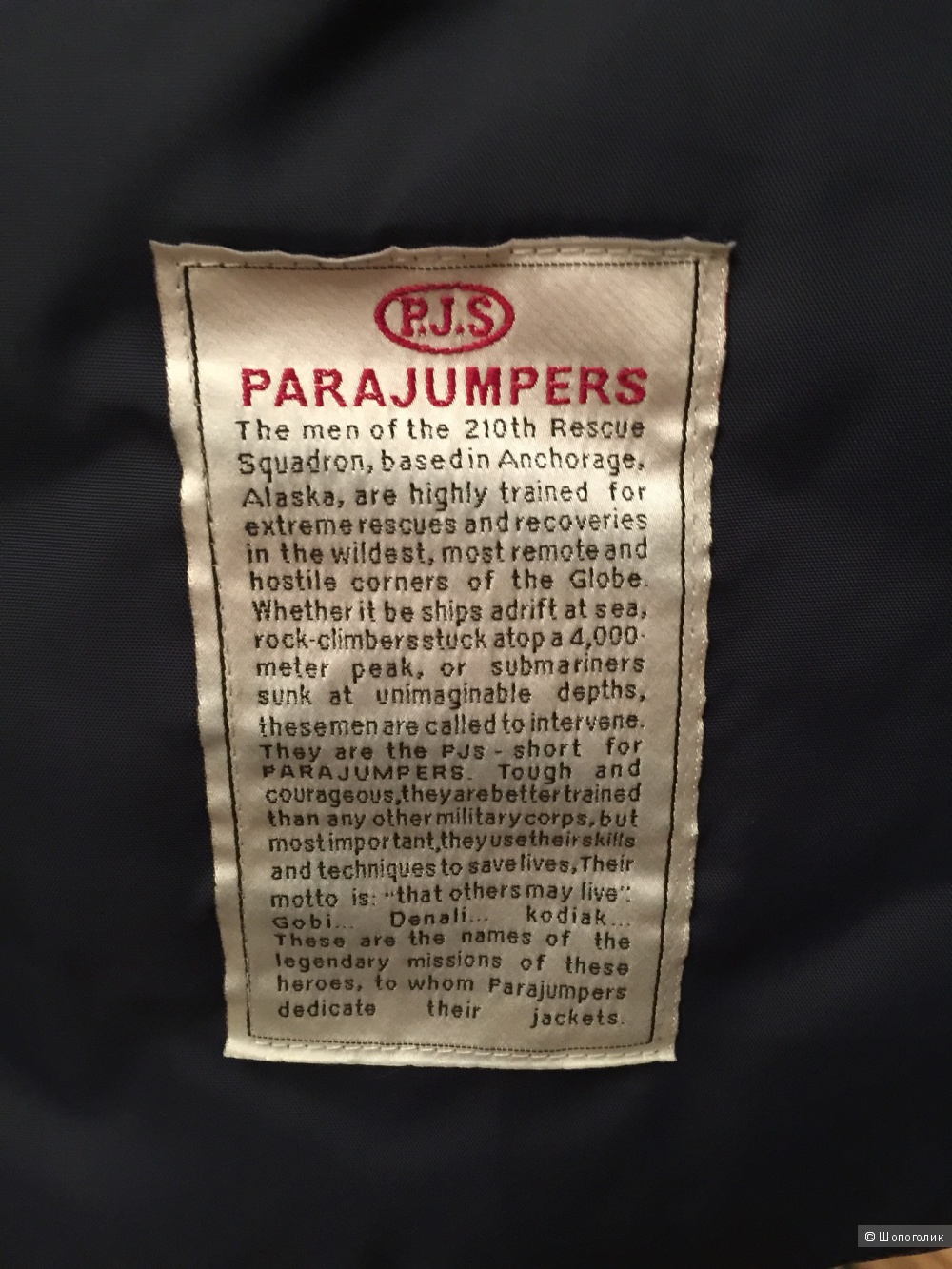 Пуховик Parajumpers, размер 48-50